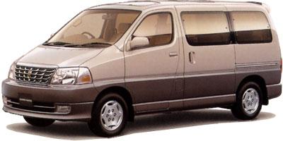 トヨタ グランドハイエース 1999年モデル