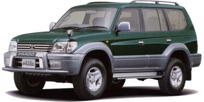 ランドクルーザープラド 1996年モデル
