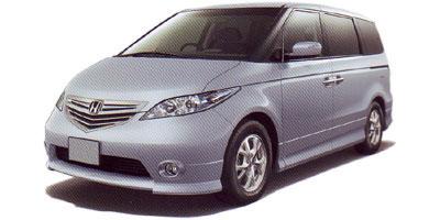 ホンダ エリシオン 2004年モデル