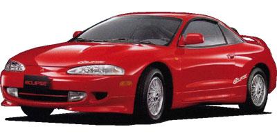 三菱 エクリプス 1995年モデル