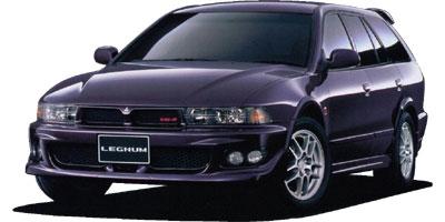 三菱 レグナム 1996年モデル