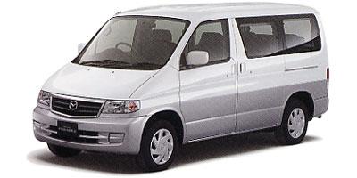 マツダ ボンゴフレンディ 2001年モデル